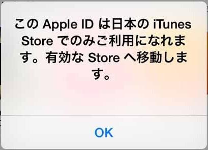 20160625_131726000_iOS