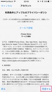 20160625_134335000_iOS