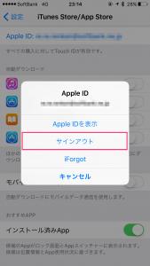 20160625_141428000_iOS