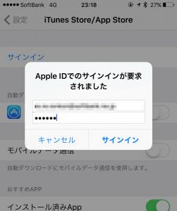 20160625_141836000_iOS