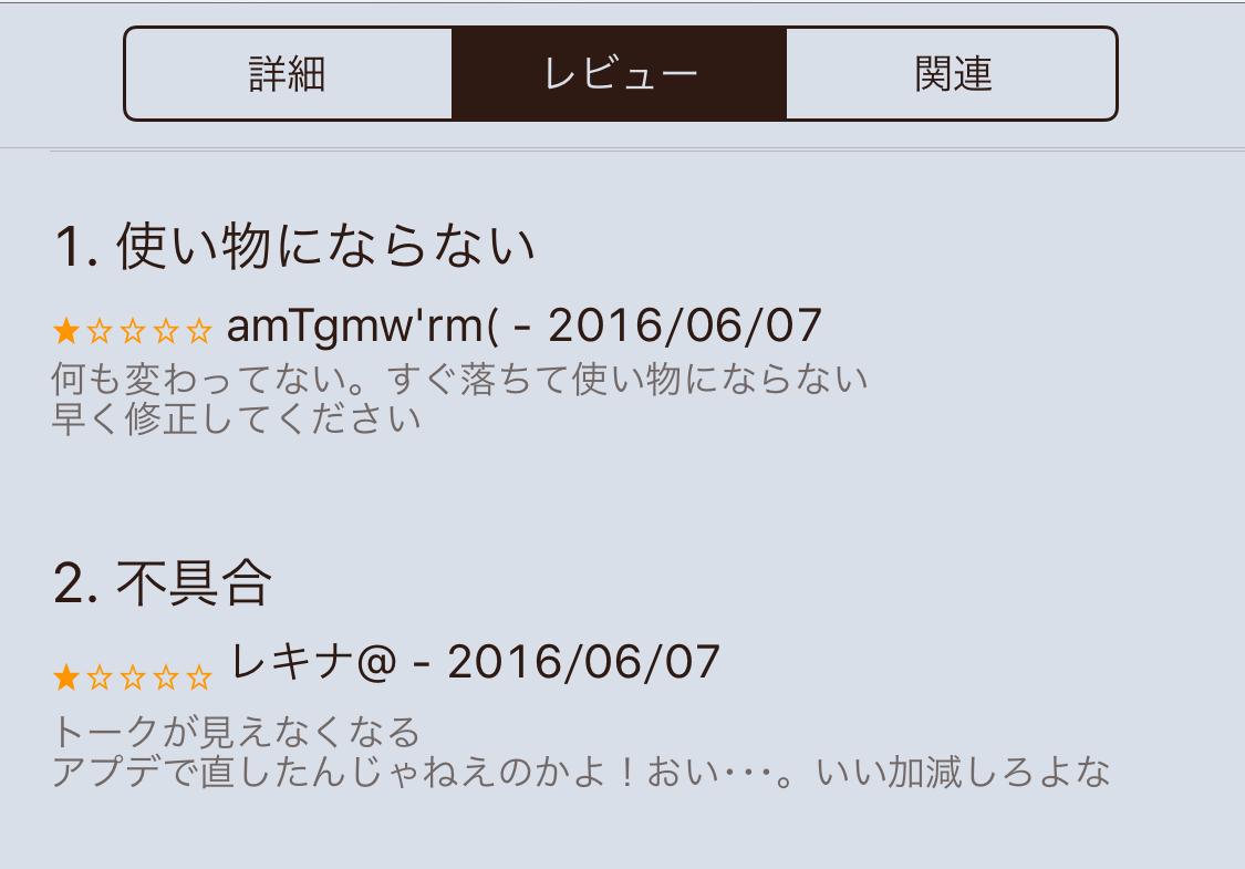 20160626_140423000_iOS