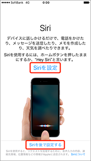 fig_itunes_step_23_1_1