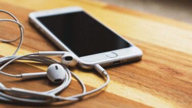 """iPhoneでイヤホンをさしていないのに""""ヘッドホン""""になってスピーカーから音が鳴らないときの対処法をまとめてみた"""