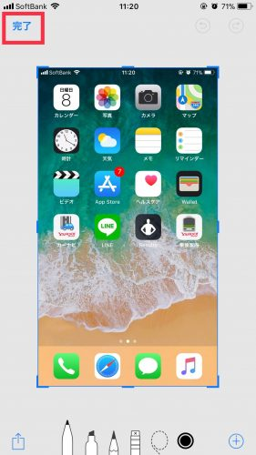 iPhoneのスクリーンショットで左下にサムネイル