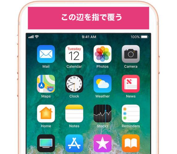 iPhoneの画面の明るさが勝手に変わるのはセンサーの故障