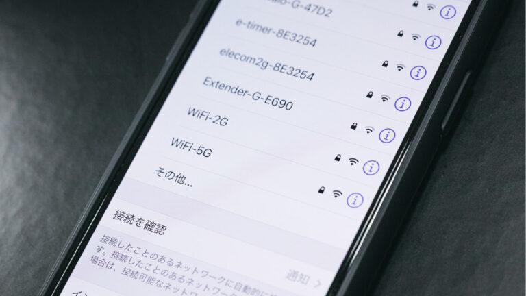 明日まで近くのWi-Fiとの接続を解除します