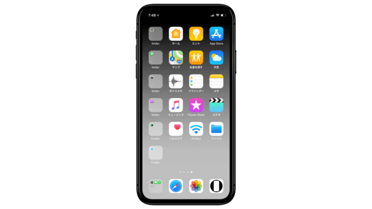 iPhoneのドック(下のバー)をホーム画面から消す方法