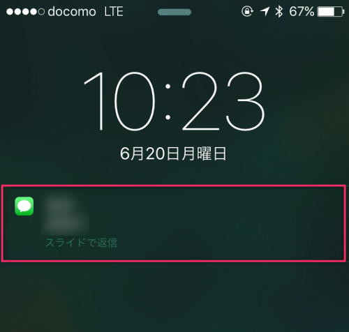 iPhoneの通知が二回送られてくる