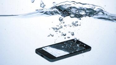 iPhoneが水没して故障した場合の修理方法と費用まとめ!AppleCare+での修理価格や一般価格まで全解説!