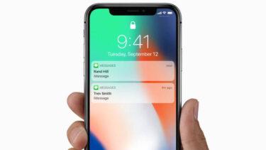 iPhoneでメッセージ・メールの通知が2回送られてくる原因と対処法。繰り返しの通知は不具合ではなく再通知がオンに!