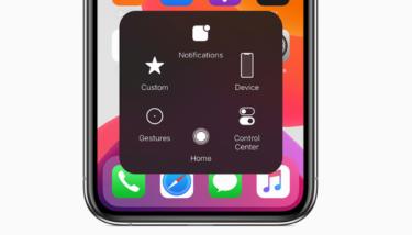 iPhoneのAssistiveTouchを使って片手ワンタッチでスクショ!ホームボタンが壊れてもスクリーンショットを撮る方法