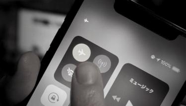 iPhoneの機内モードを徹底解説!着信や緊急地震速報は通知される?Wi-Fiは使える?