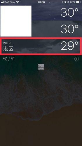 iPhoneの天気アプリに地域を登録する方法