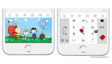 iPhoneのおすすめキーボードアプリはコレ!着せ替え機能や変換精度の高い便利な神キーボードアプリの厳選まとめ