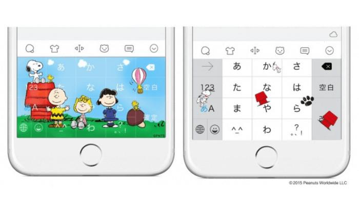 iPhoneのおすすめキーボードアプリ