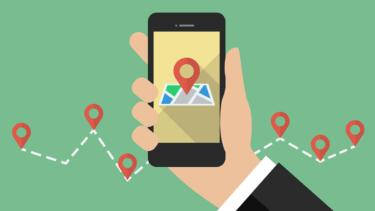 iPhoneの位置情報を解説!アプリ別に位置情報を許可する方法や位置情報マークが消えない・オンにできないときの対処法など