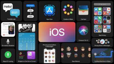 iPhoneのiOS自動アップデート機能をオフにする方法