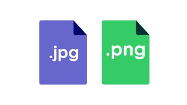 iPhoneのスクリーンショットをPNGからJPGに変更する方法!拡張子を変更してファイルサイズを小さくしよう!