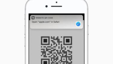 iPhoneでQRコードを読み取る方法!読み取れない形式と表示される原因と対処法も解説