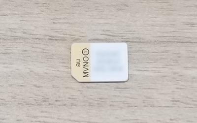 au VoLTE対応SIMカード