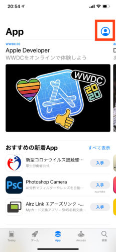 iPhoneでアプリを手動でアップデートする方法