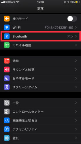 iPhoneとBluetooth
