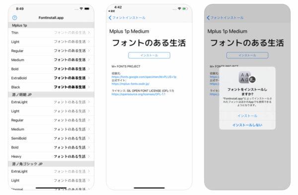 FontInstal.app