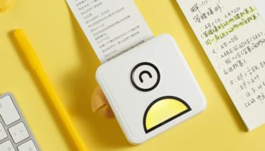 【Poooli】こんなの欲しかった!どこでも印刷できるモバイルプリンターを実機レビュー!良いところ・悪いところを本音で紹介!