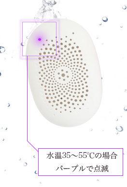 Washwow4.0 レビュー