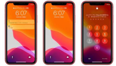 iPhoneで画面をロックする方法と解除する方法!モデル別に詳しいやり方を解説
