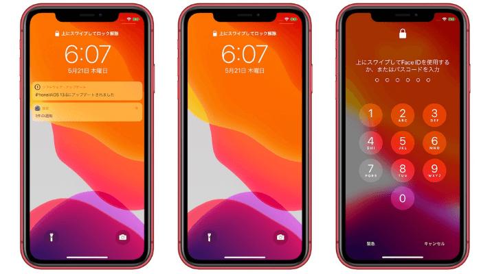 iPhoneで画面をロックする方法と解除する方法