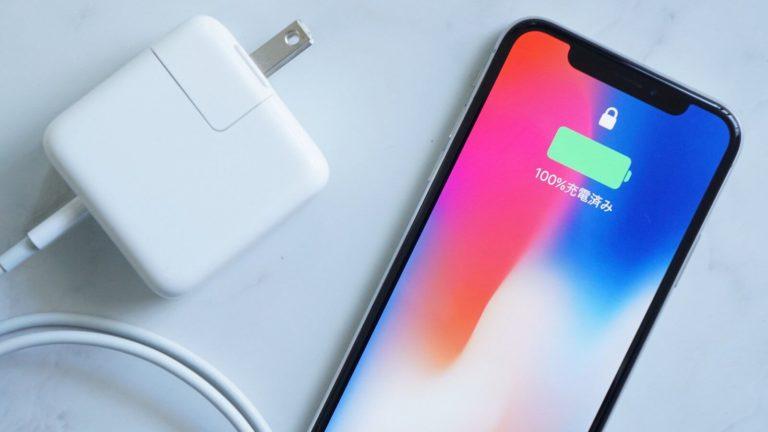 iPhoneを充電する方法・急速充電する方法まとめ
