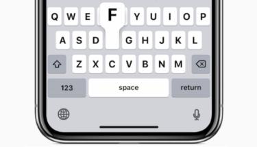 iPhoneでキーボードの種類を切り替える方法!日本語かな/ローマ字/絵文字などキーボードを変更するやり方を解説