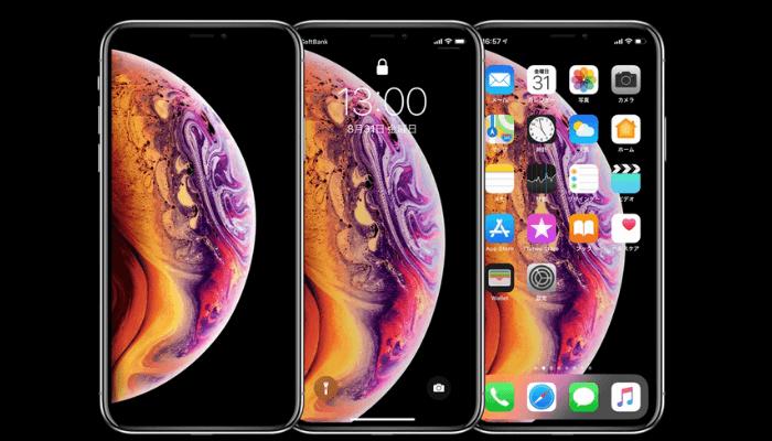 iPhoneの壁紙を設定・変更する方法