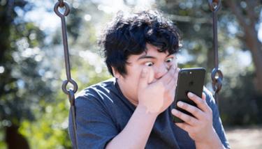 iPhoneを拡大表示に変更する方法