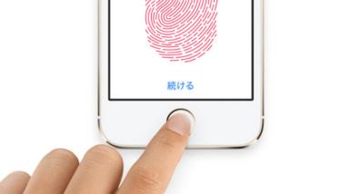 iPhoneのTouch ID(指紋認証)の設定方法と使い方!パスコードロック解除・アプリ購入・Apple Payのパスワード入力が不要に!