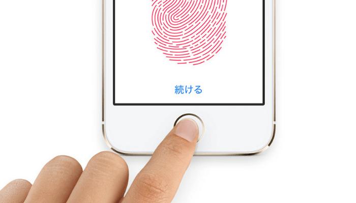 iPhoneのTouch IDの設定方法と使い方