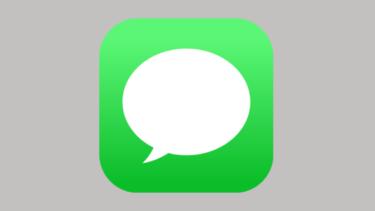 iPhoneのメッセージが開かない!起動しても固まってアプリが落ちる原因は?対処法を詳しく解説します