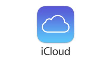 iPhoneでiCloudの容量を購入すべきかどうか