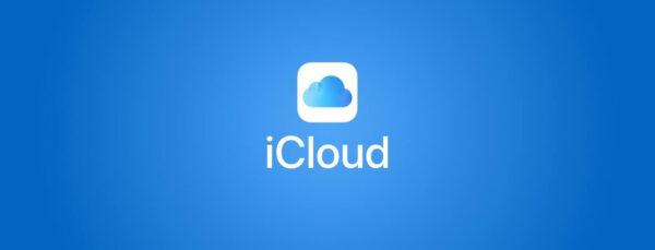 iCloudを使ってiPhoneをバックアップする方法